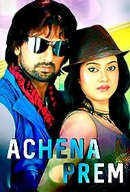 Achena Prem (2011)