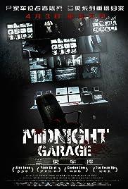 Midnight Garage Poster