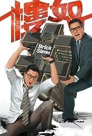 Brick Slaves Poster