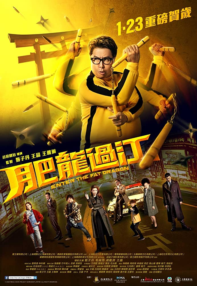 Enter the Fat Dragon (2020) Hindi Dubbed 720p Web-DL Full Movie Free Download
