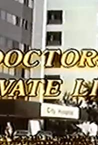 Primary photo for Doctors' Private Lives