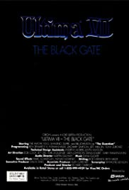 Ultima VII: The Black Gate Poster