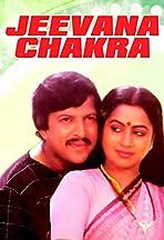 Jeevana Chakra