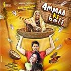Hrishitaa Bhatt, Ashraf, and Farrukh Jaffar in Ammaa Ki Boli (2021)