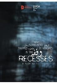 Recesses