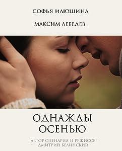 Welcome watch online full movie Odnazhdy osenyu Russia [Quad]