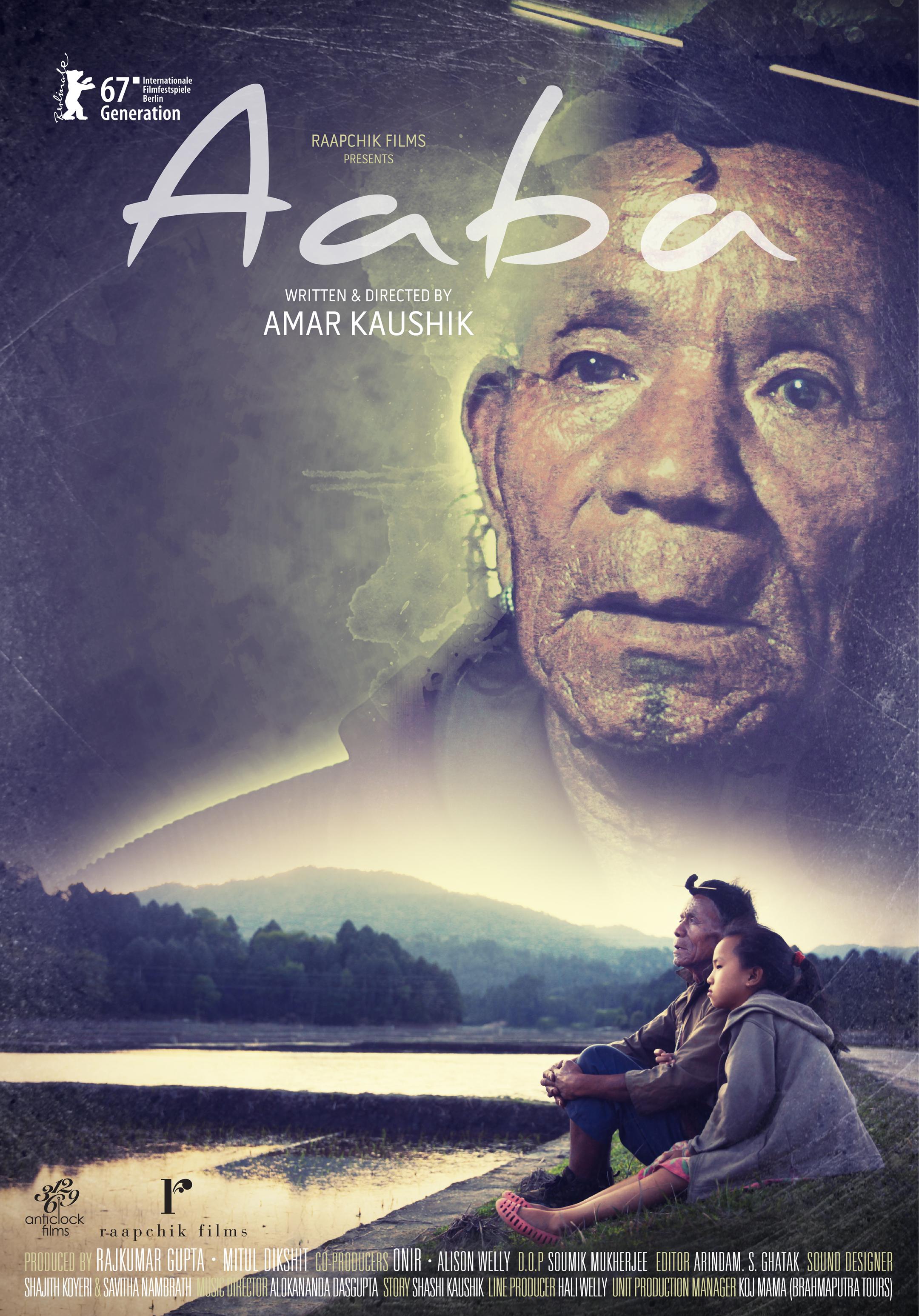 Aaba (2017) - IMDb