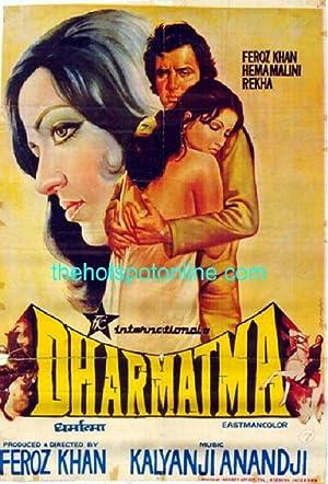 Hema Malini Dharmatma Movie