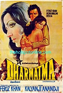 Dharmatma full movie in hindi free download mp4
