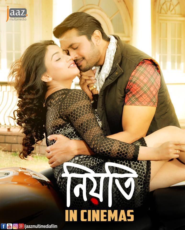 Niyoti (2016)Bengali Movie DvDRip 720p HD 1.1GB Downloa