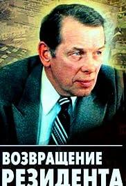 Vozvrashchenie rezidenta Poster