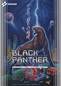 Watch happy movie Black Panther Japan [480x272]