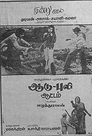 Aadu Puli Attam Poster
