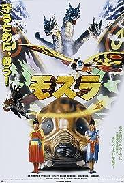 Mosura (1996) film en francais gratuit