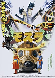 The Rebirth of Mothra