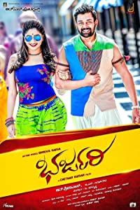 Bharjari full movie hd 1080p