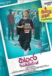 Kamali from Nadukkaveri (2021) Tamil