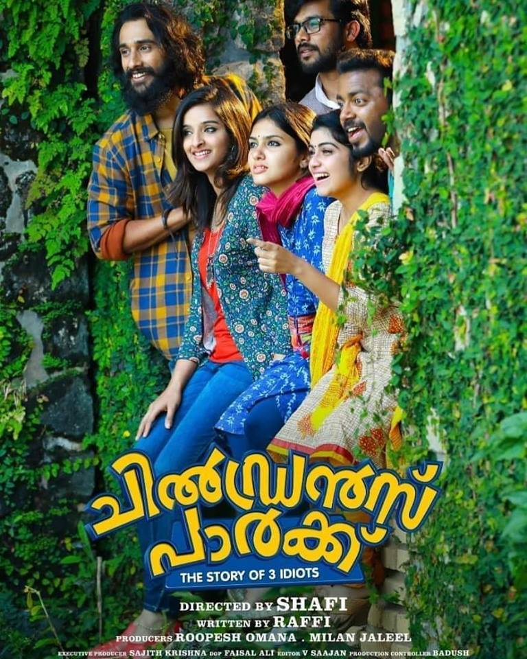 Children's Park 2019 Malayalam Movie 480p HDRip 400MB x264