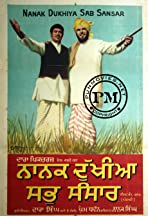 Nanak Dukhiya Sub Sansar