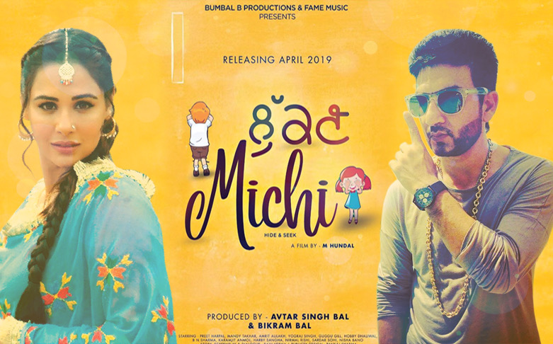 Lukan Michi 2019 Punjabi Movie WebRip 300mb 480p 1GB 720p