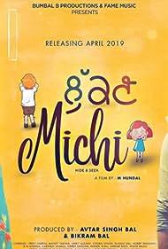 Lukan Michi (2019) Punjabi 720p HDRip Download