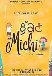 Lukan Michi Poster