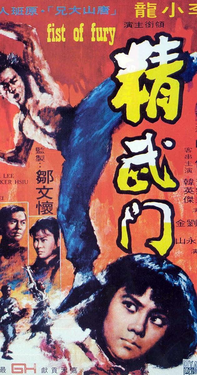 Tinh Võ Môn - Fist Of Fury (1972) - Lý Tiểu Long