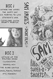 Clockwork(1978) Poster - Movie Forum, Cast, Reviews