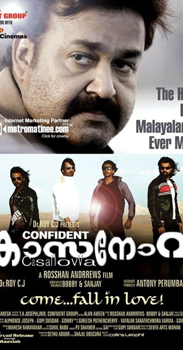 Casanova 2012 Malayalam Movie Torrent Download