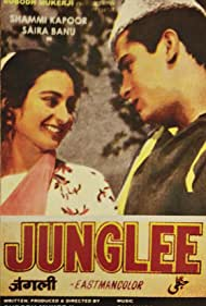 Junglee (1961) Poster - Movie Forum, Cast, Reviews