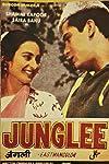 Junglee (1961)
