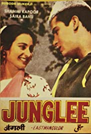 Junglee (1961) Poster - Movie Forum, Cast, Reviews