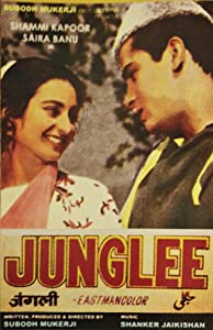 Comedy movies must watch Junglee India [Quad]