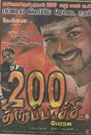 Thirupaachi (2005) Poster - Movie Forum, Cast, Reviews