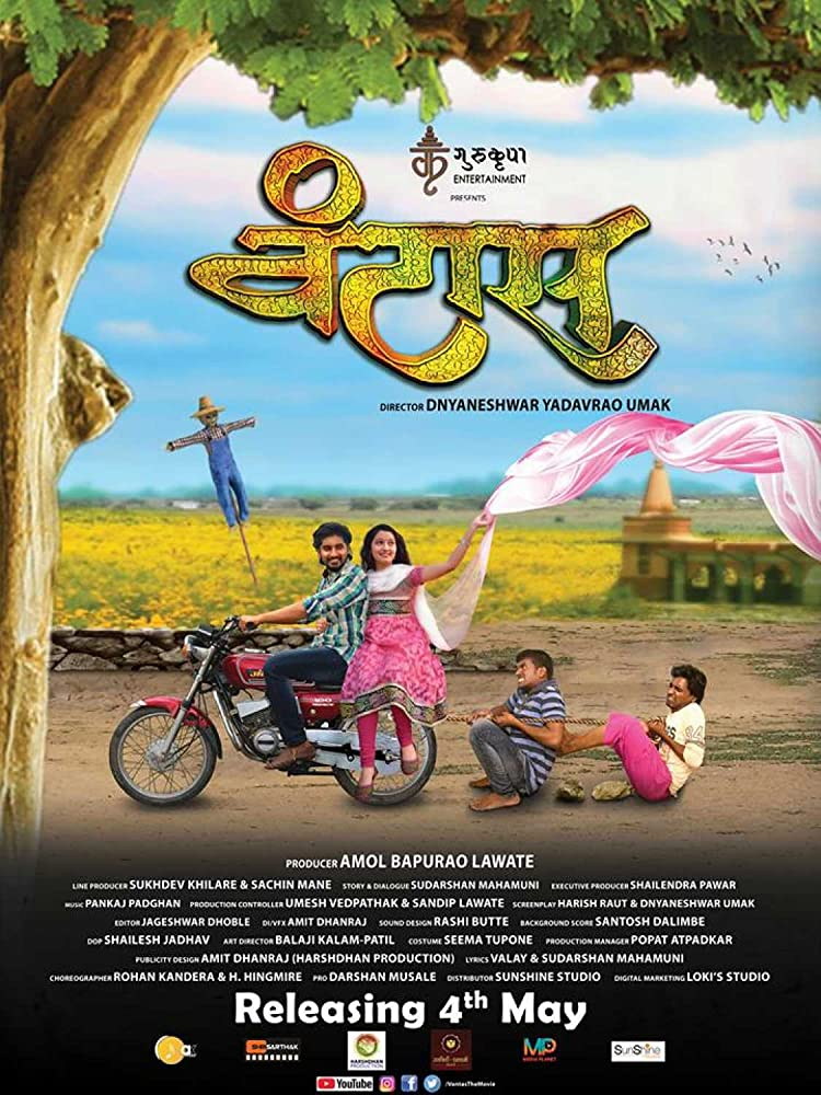 Vantas 2018 Movie WebRip Marathi ESub 300mb 480p 1GB 720p