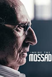 Inside the Mossad Poster