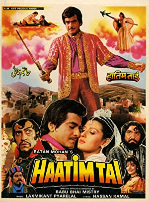 Haatim Tai movie, song and  lyrics