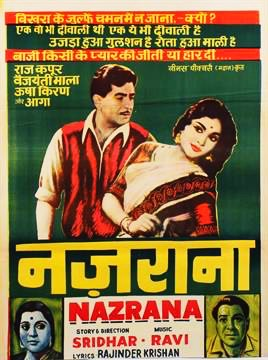 Nazrana movie, song and  lyrics