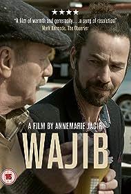 Wajeb (2017)