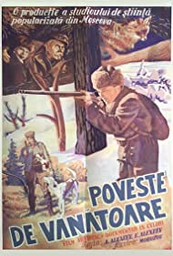 Opasnye tropy (1955)