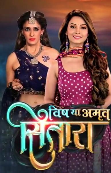 Vish Ya Amrit - Sitara (TV Series 2018–2019) - Photo Gallery - IMDb