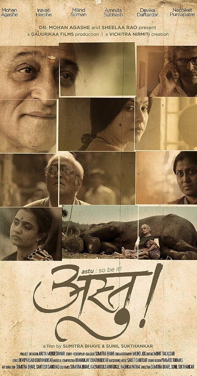 Astu - So Be It (2013) - IMDb