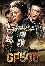 GP506 (2008) filme kostenlos