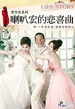 Laba Hong's Melody