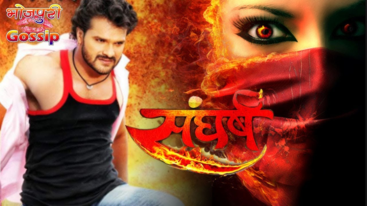 Sangharsh (2018) - IMDb