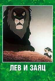 Lev i zayats (1949)