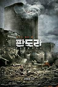 Nam-gil Kim in Pan-dola (2016)