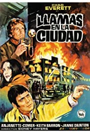 The Firechasers(1971) Poster - Movie Forum, Cast, Reviews