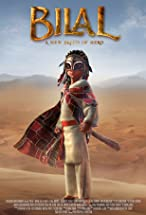 Primary image for Bilal: A New Breed of Hero