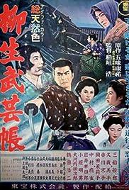 Yagyû bugeichô Poster